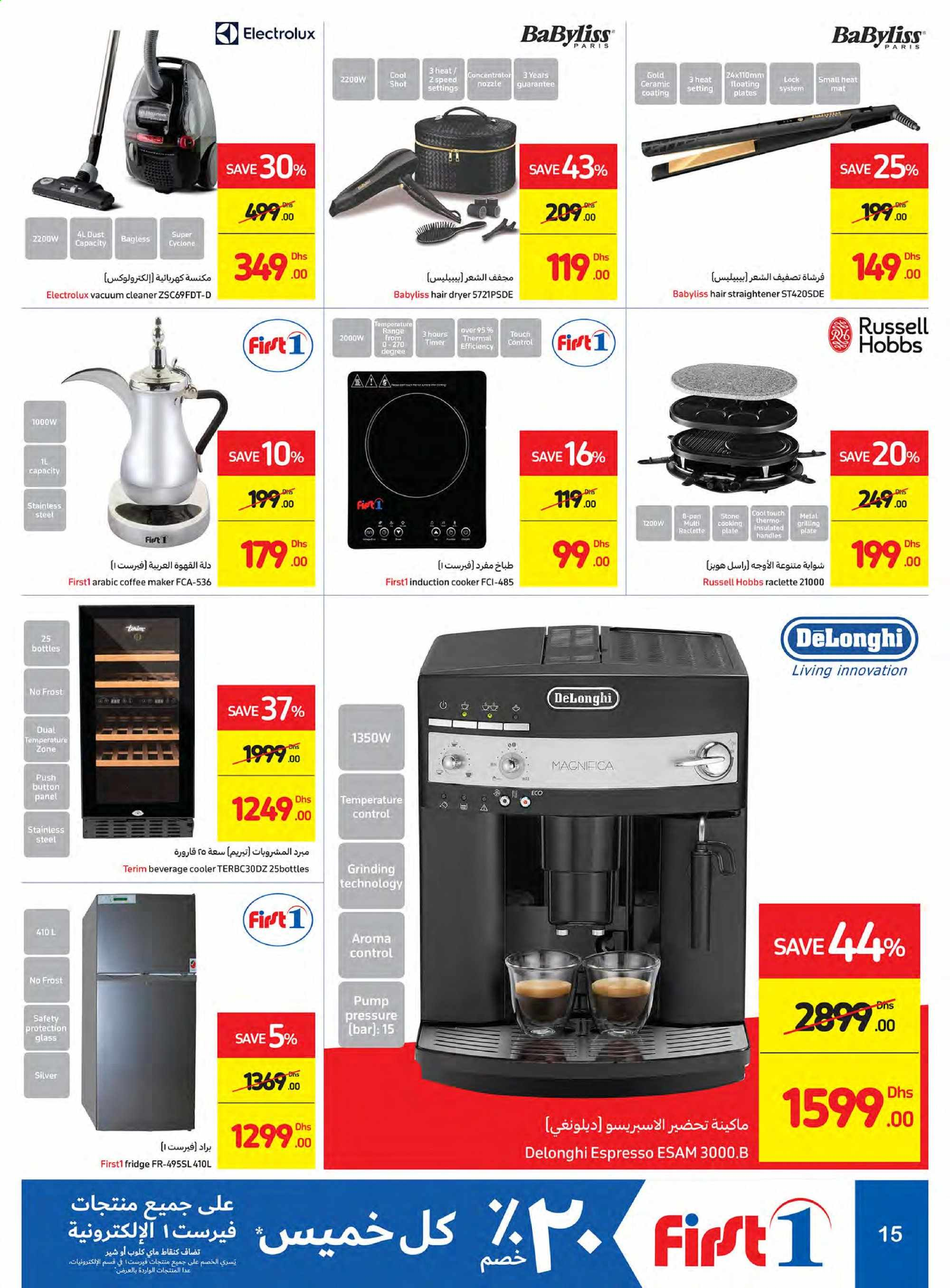 Carrefour offer  - 05/12/2019 - 14/12/2019. Page 15.