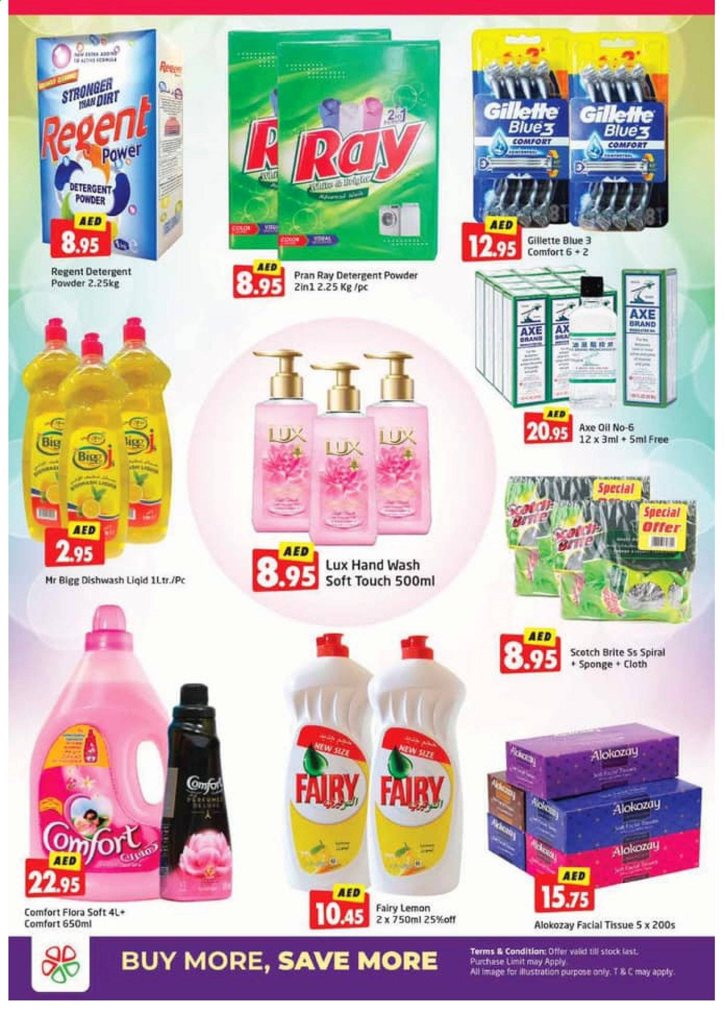 <retailer> - <MM/DD/YYYY - MM/DD/YYYY> - Sales products - ,<products from flyers>. Page 14