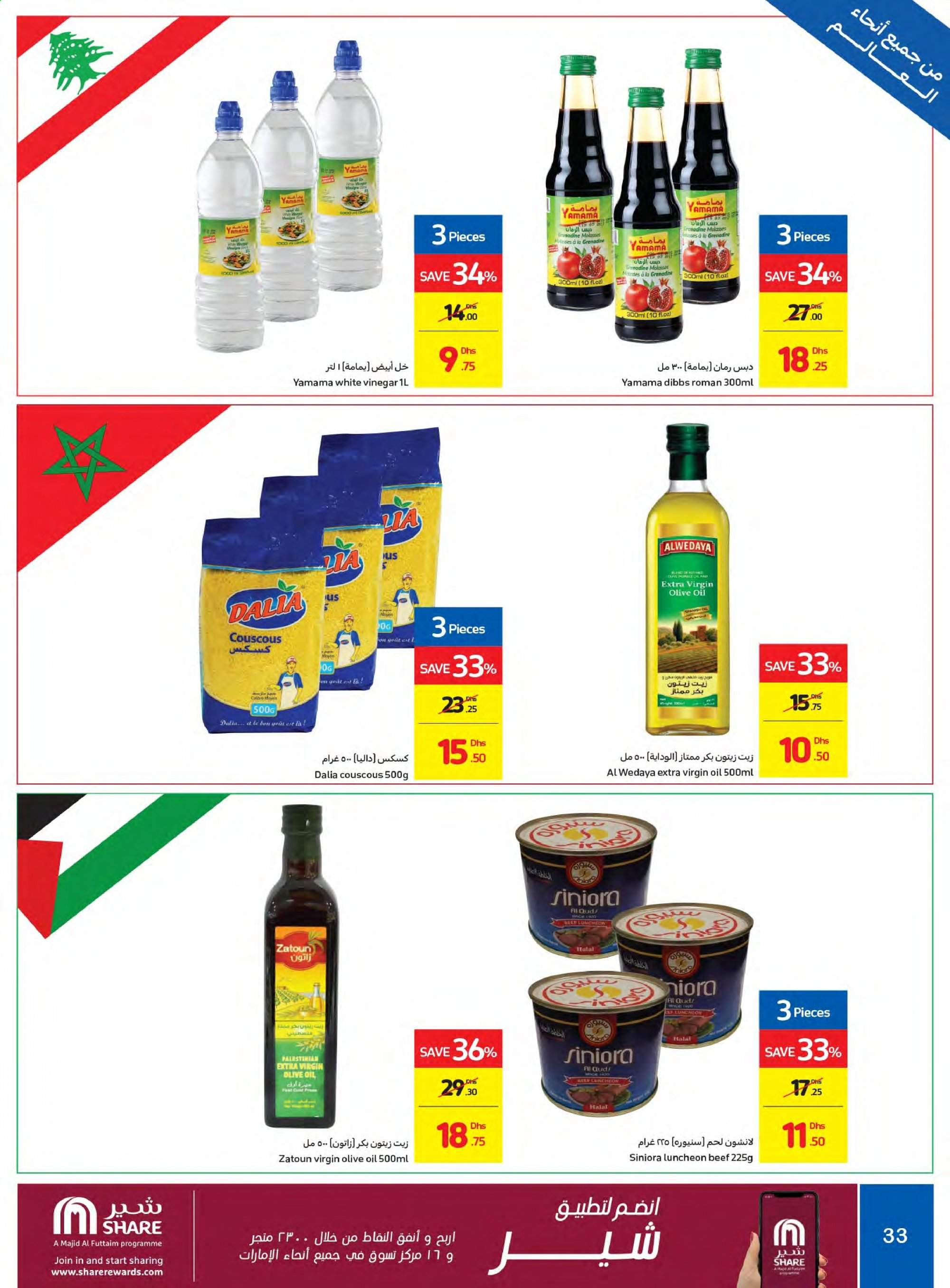 Carrefour offer  - 26/12/2019 - 04/01/2020. Page 33.