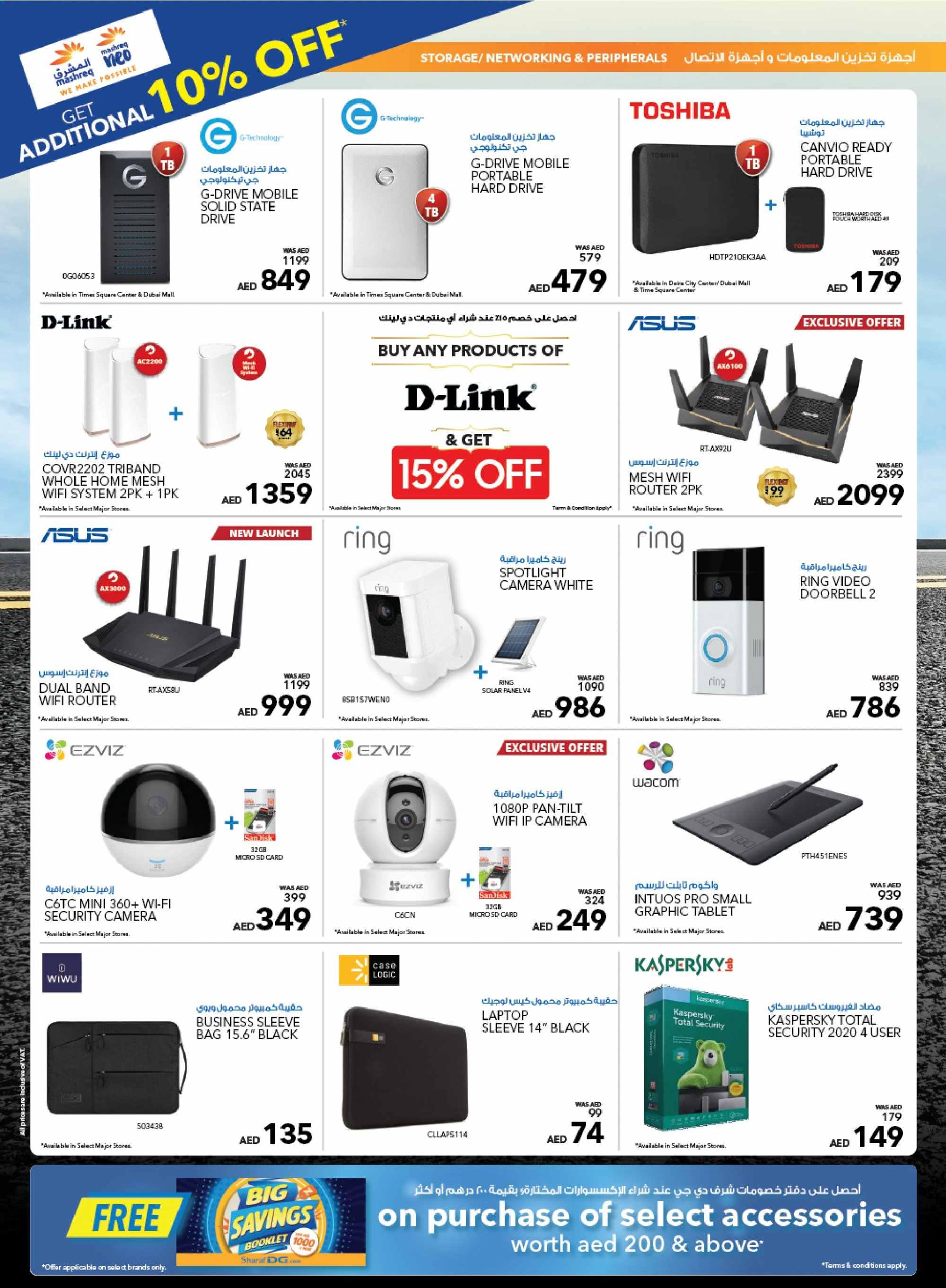 <retailer> - <MM/DD/YYYY - MM/DD/YYYY> - Sales products - ,<products from flyers>. Page 40