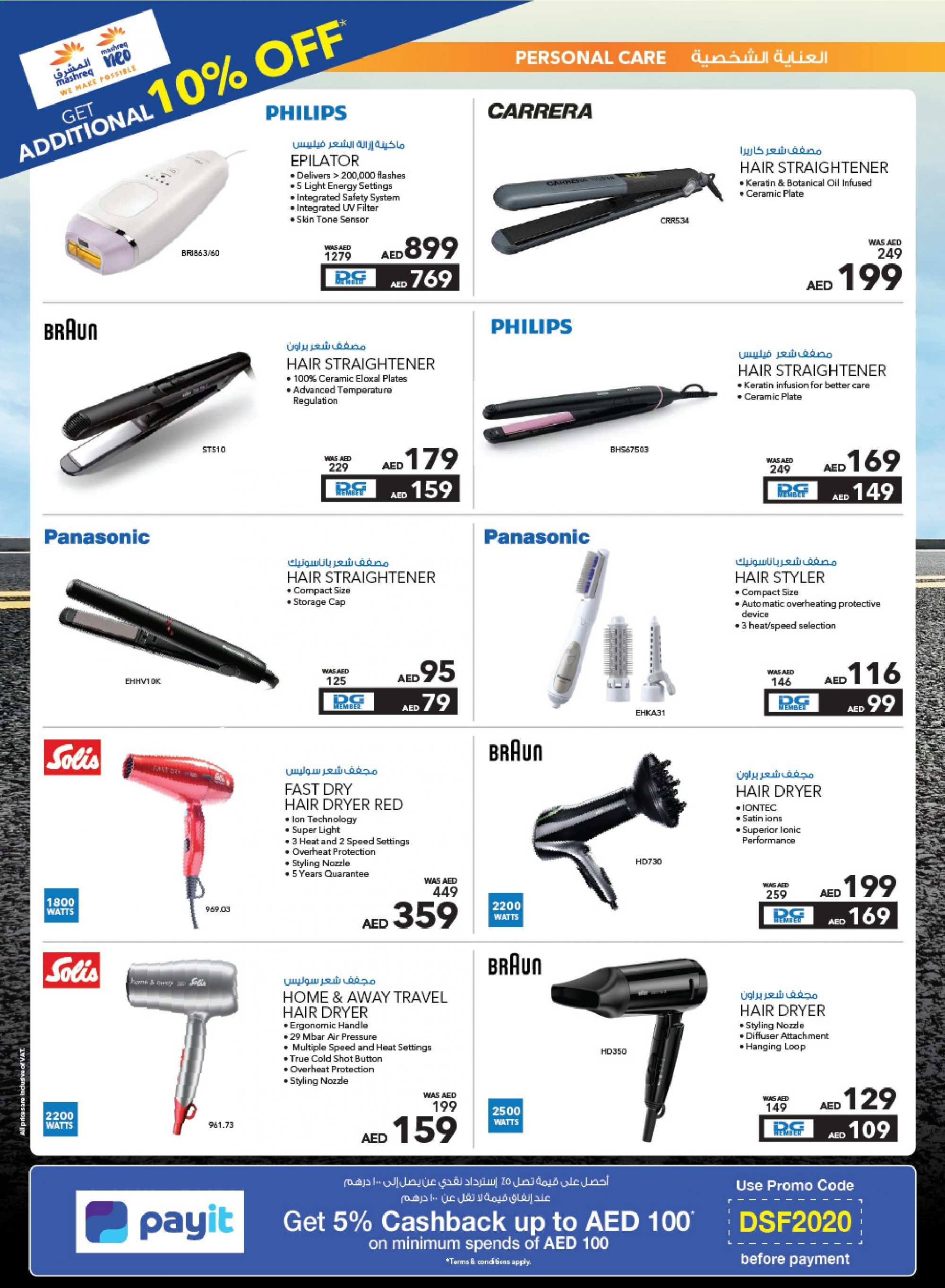 <retailer> - <MM/DD/YYYY - MM/DD/YYYY> - Sales products - ,<products from flyers>. Page 52