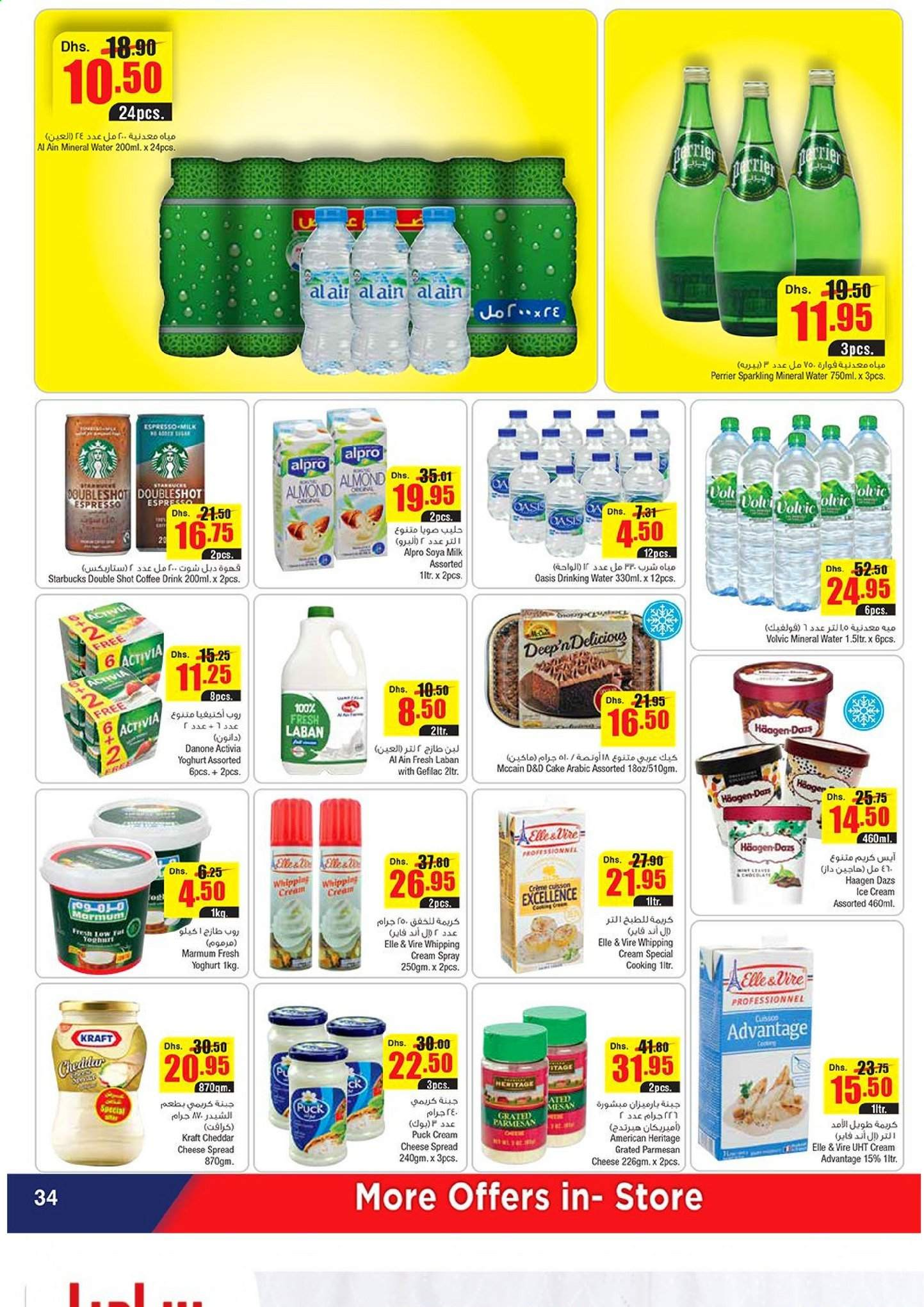 <retailer> - <MM/DD/YYYY - MM/DD/YYYY> - Sales products - ,<products from flyers>. Page 34