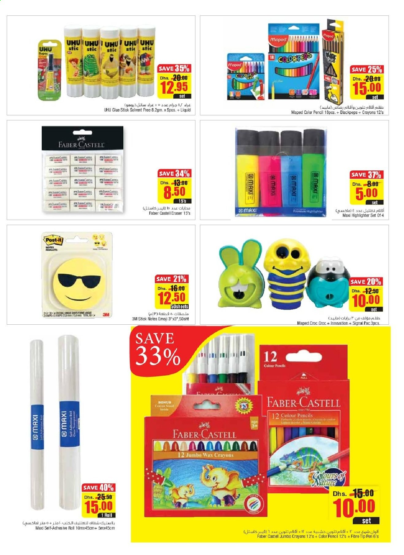 <retailer> - <MM/DD/YYYY - MM/DD/YYYY> - Sales products - ,<products from flyers>. Page 3