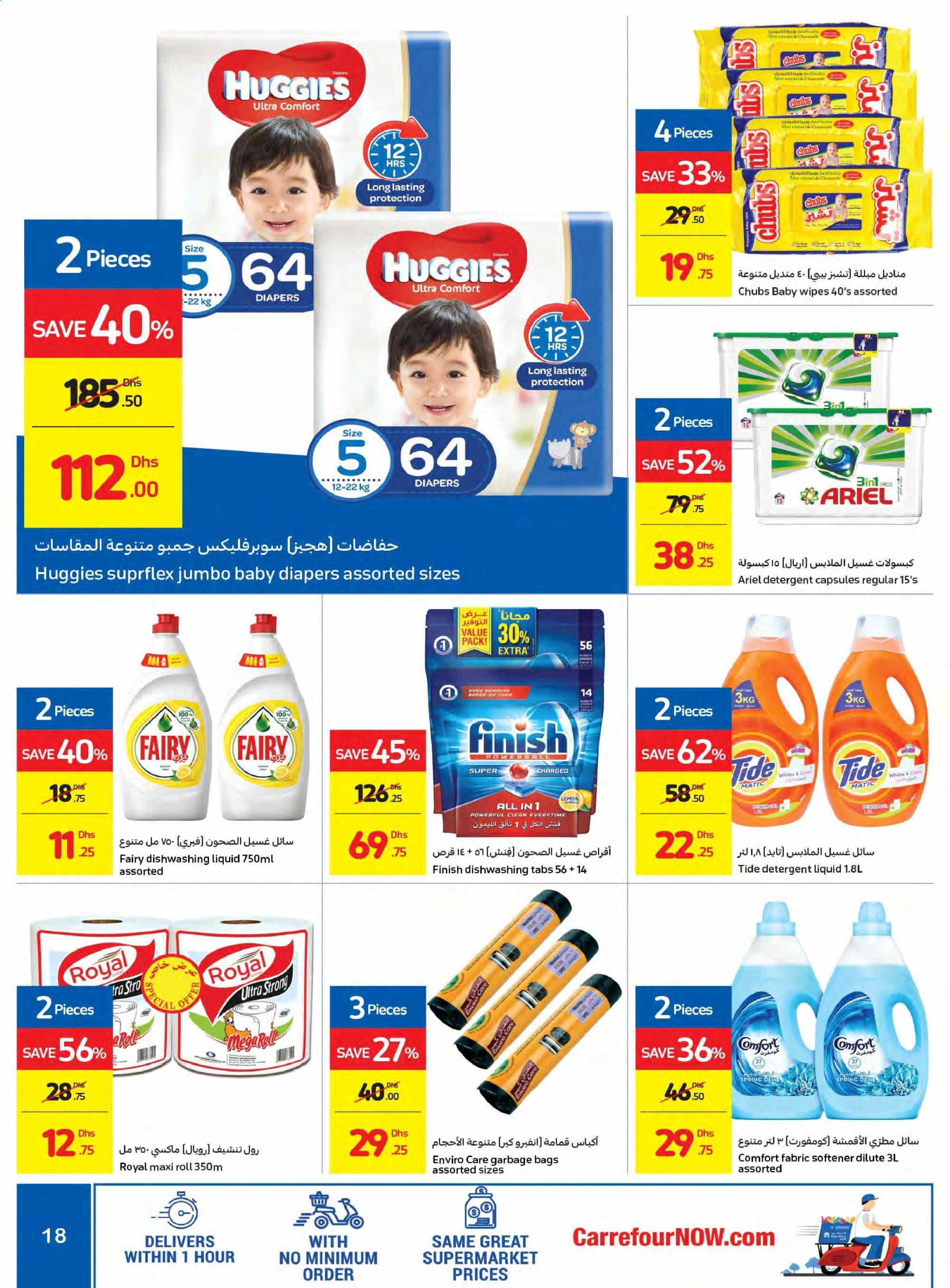 Carrefour offer  - 05/01/2020 - 15/01/2020. Page 18.