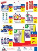 Carrefour offer  - 05/01/2020 - 15/01/2020.