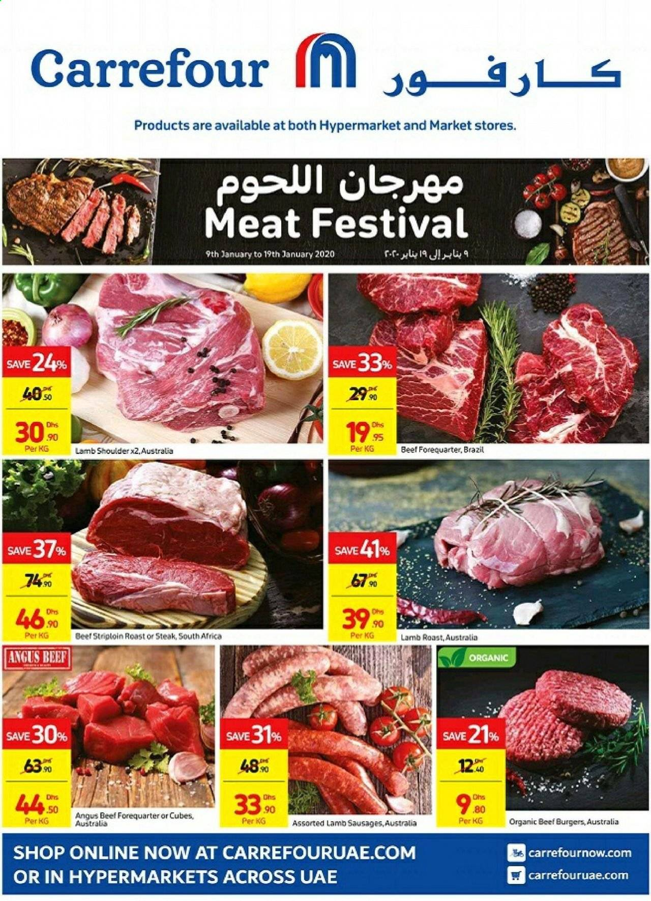 Carrefour offer  - 09/01/2020 - 19/01/2020. Page 1.