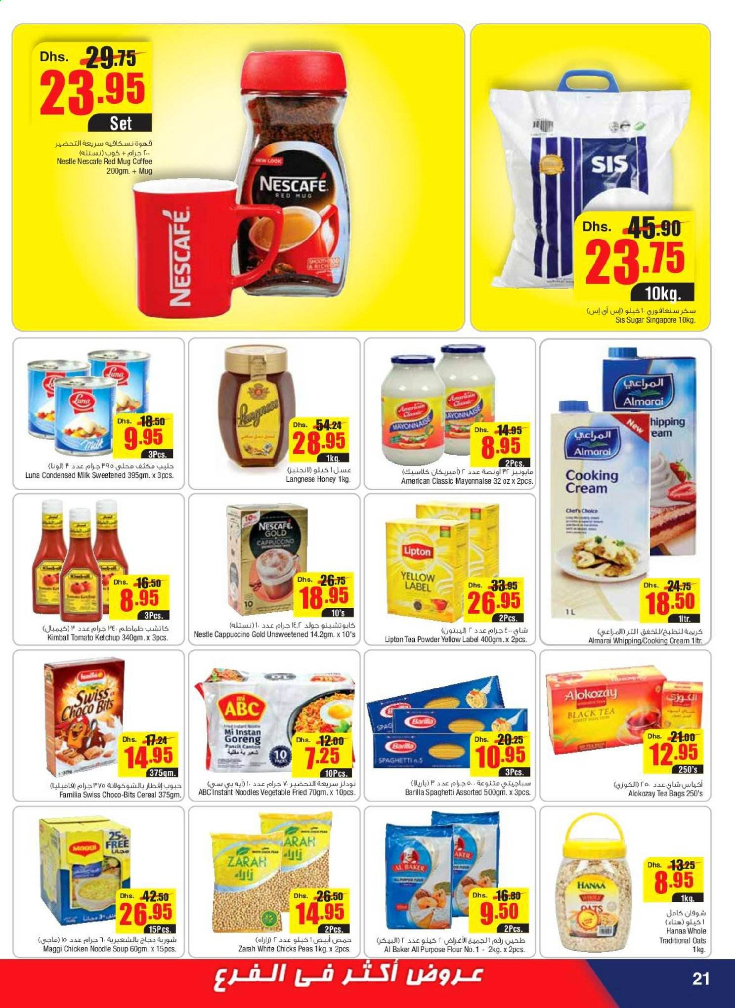 <retailer> - <MM/DD/YYYY - MM/DD/YYYY> - Sales products - ,<products from flyers>. Page 21