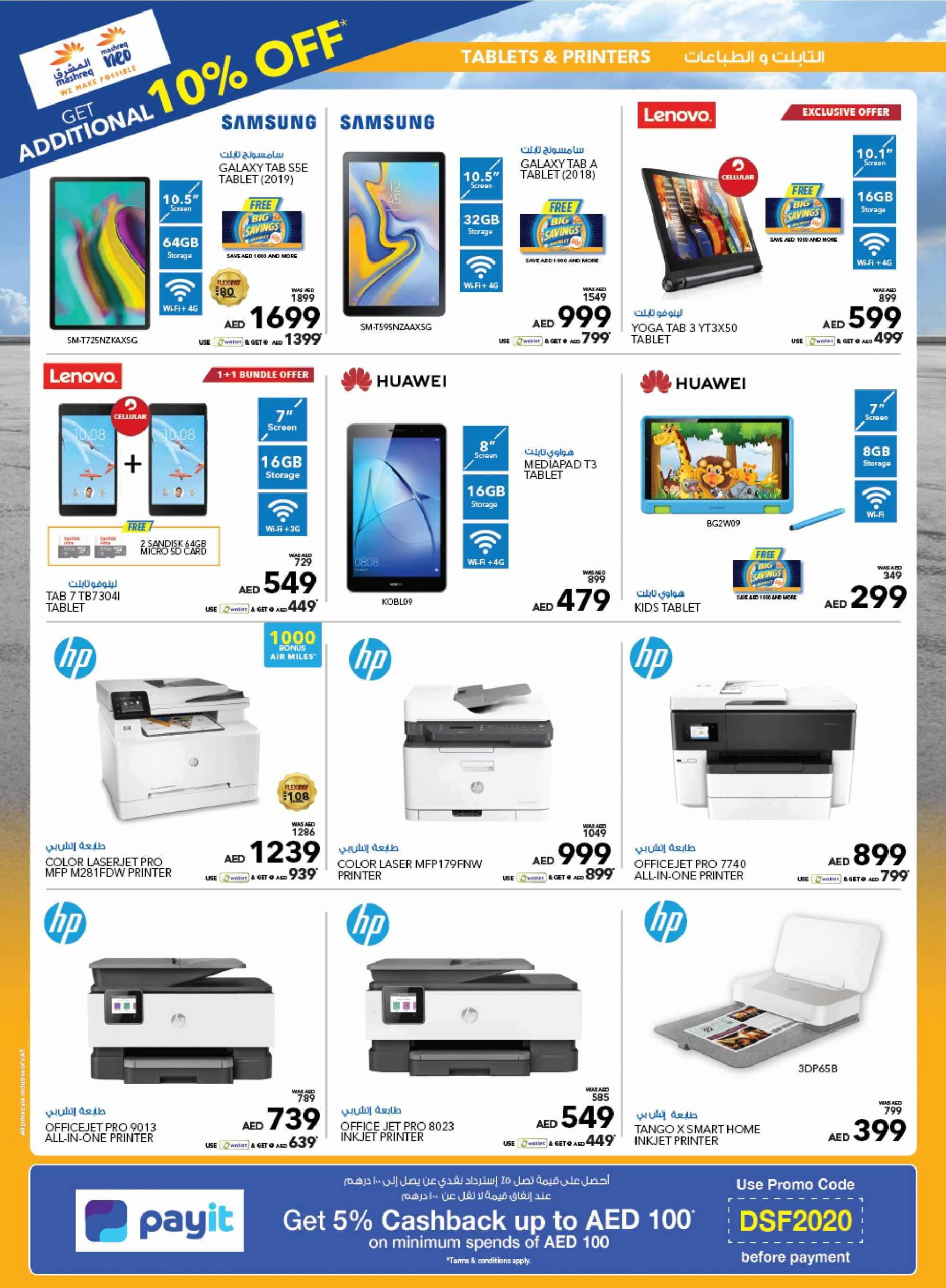 <retailer> - <MM/DD/YYYY - MM/DD/YYYY> - Sales products - ,<products from flyers>. Page 15