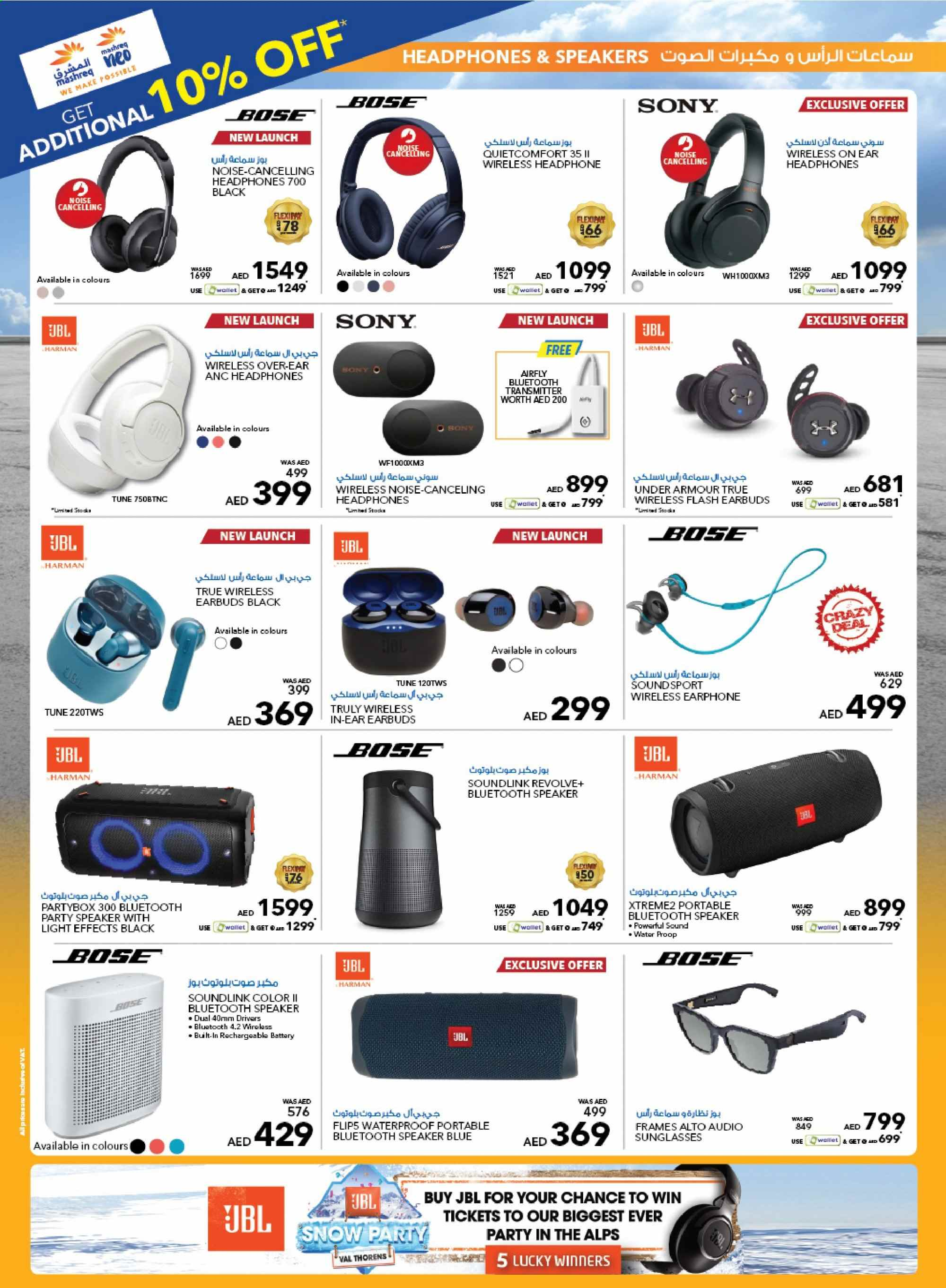 <retailer> - <MM/DD/YYYY - MM/DD/YYYY> - Sales products - ,<products from flyers>. Page 37