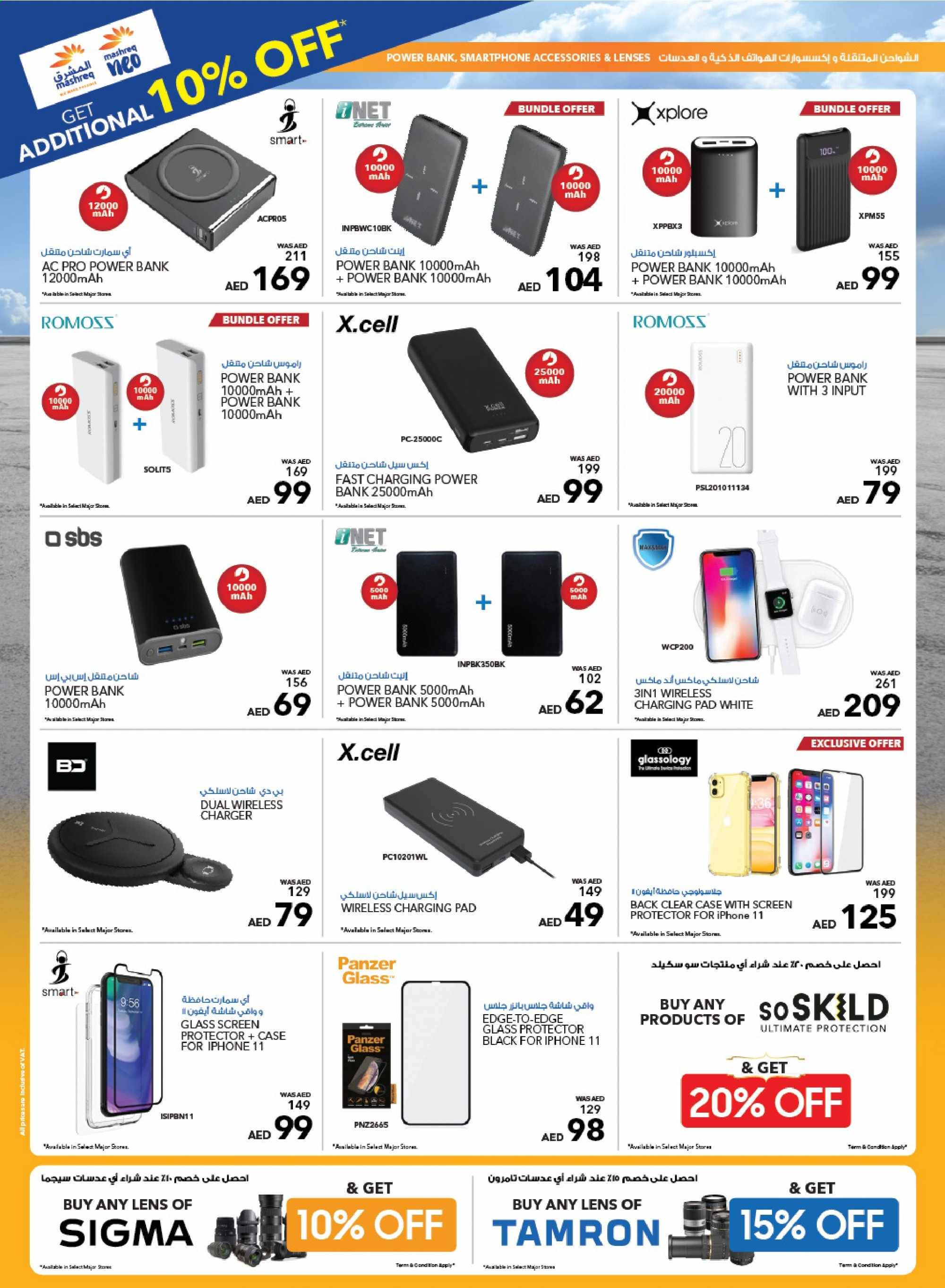 <retailer> - <MM/DD/YYYY - MM/DD/YYYY> - Sales products - ,<products from flyers>. Page 39