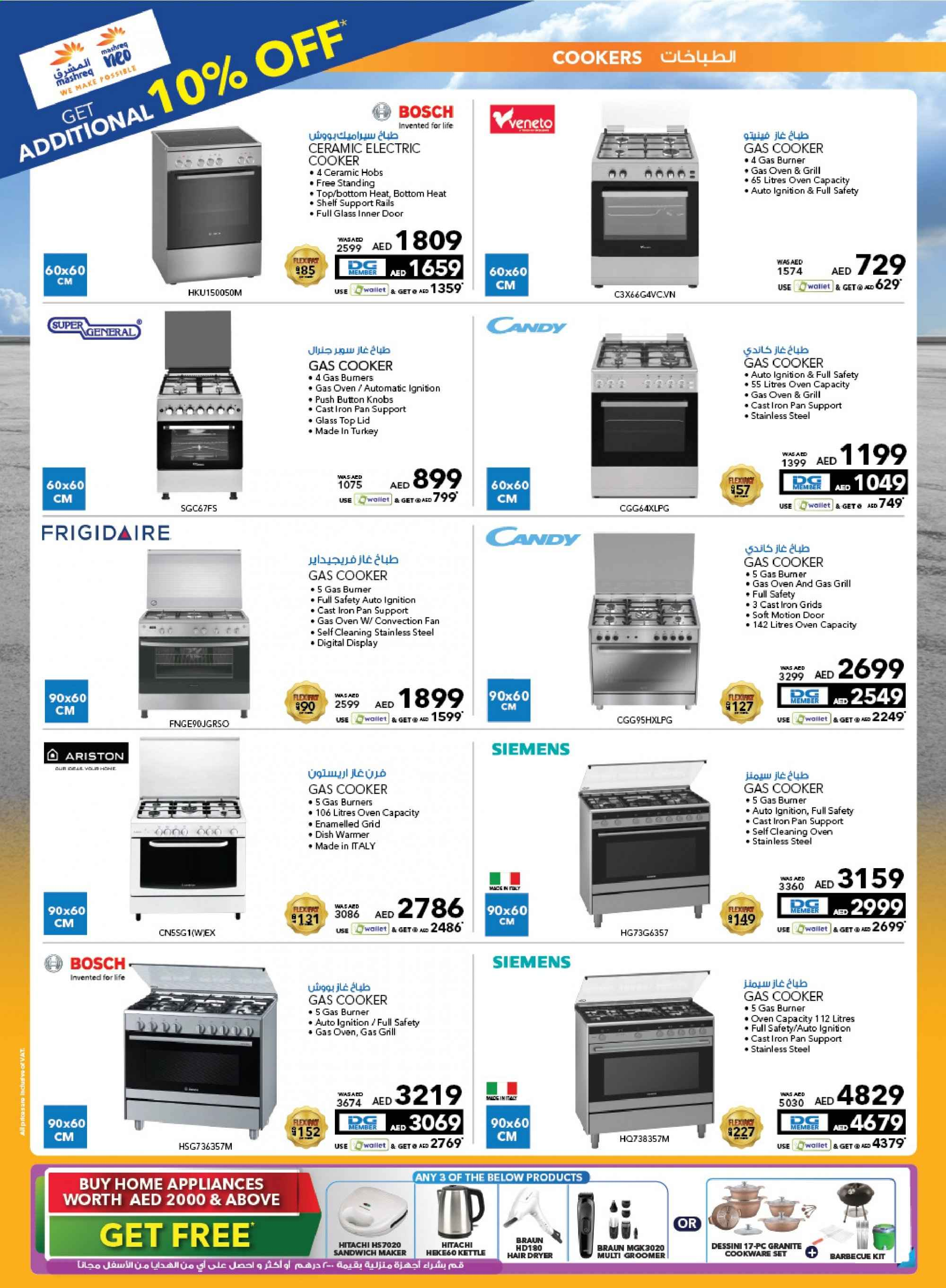 <retailer> - <MM/DD/YYYY - MM/DD/YYYY> - Sales products - ,<products from flyers>. Page 47