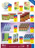 Carrefour offer  - 06/02/2020 - 12/02/2020.