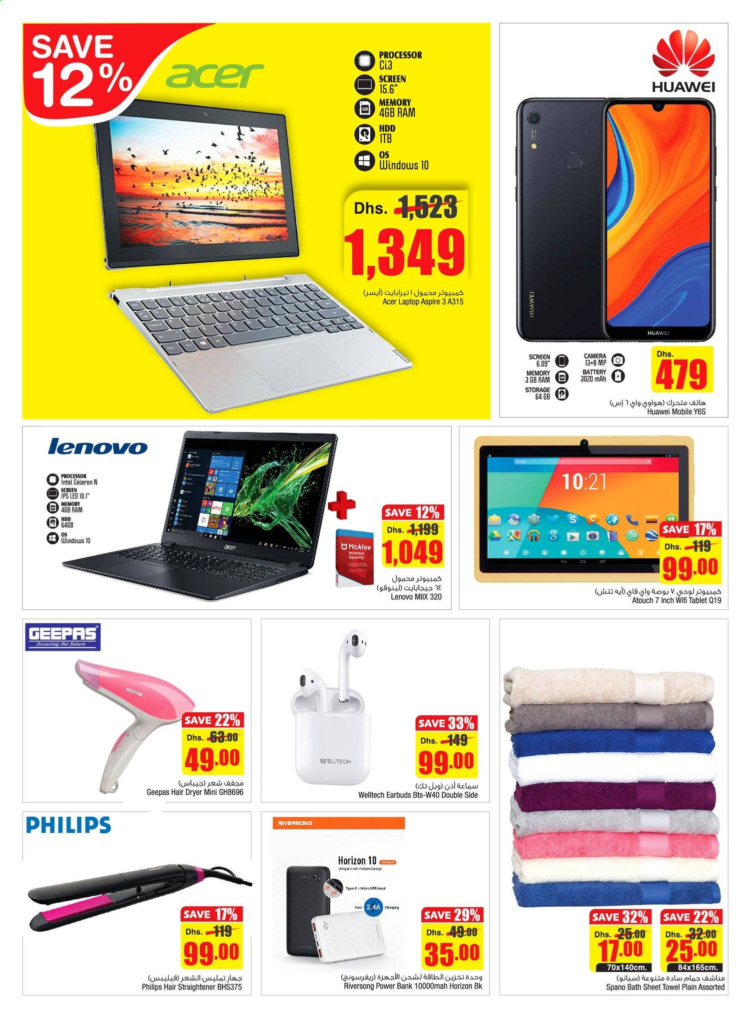 <retailer> - <MM/DD/YYYY - MM/DD/YYYY> - Sales products - ,<products from flyers>. Page 4