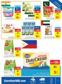 Carrefour offer  - 13/02/2020 - 26/02/2020.