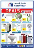 Carrefour offer  - 27/02/2020 - 21/03/2020.