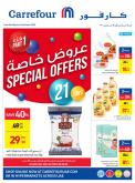 Carrefour offer  - 05/03/2020 - 14/03/2020.