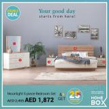 Home Box offer .