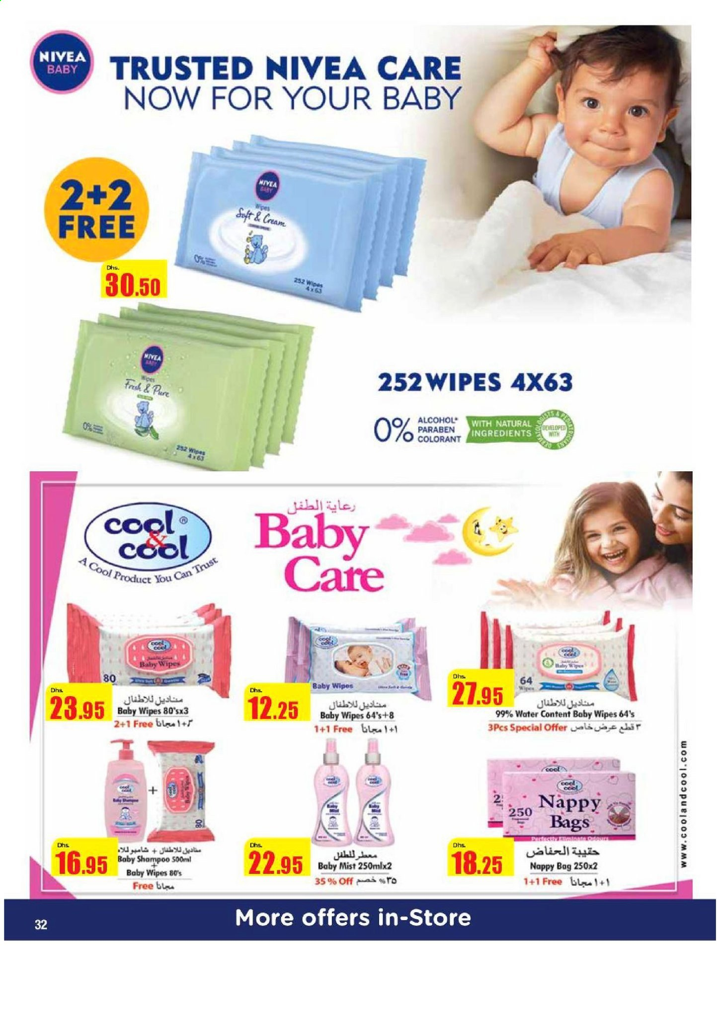 <retailer> - <MM/DD/YYYY - MM/DD/YYYY> - Sales products - ,<products from flyers>. Page 32