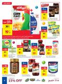 Carrefour offer  - 15/03/2020 - 25/03/2020.