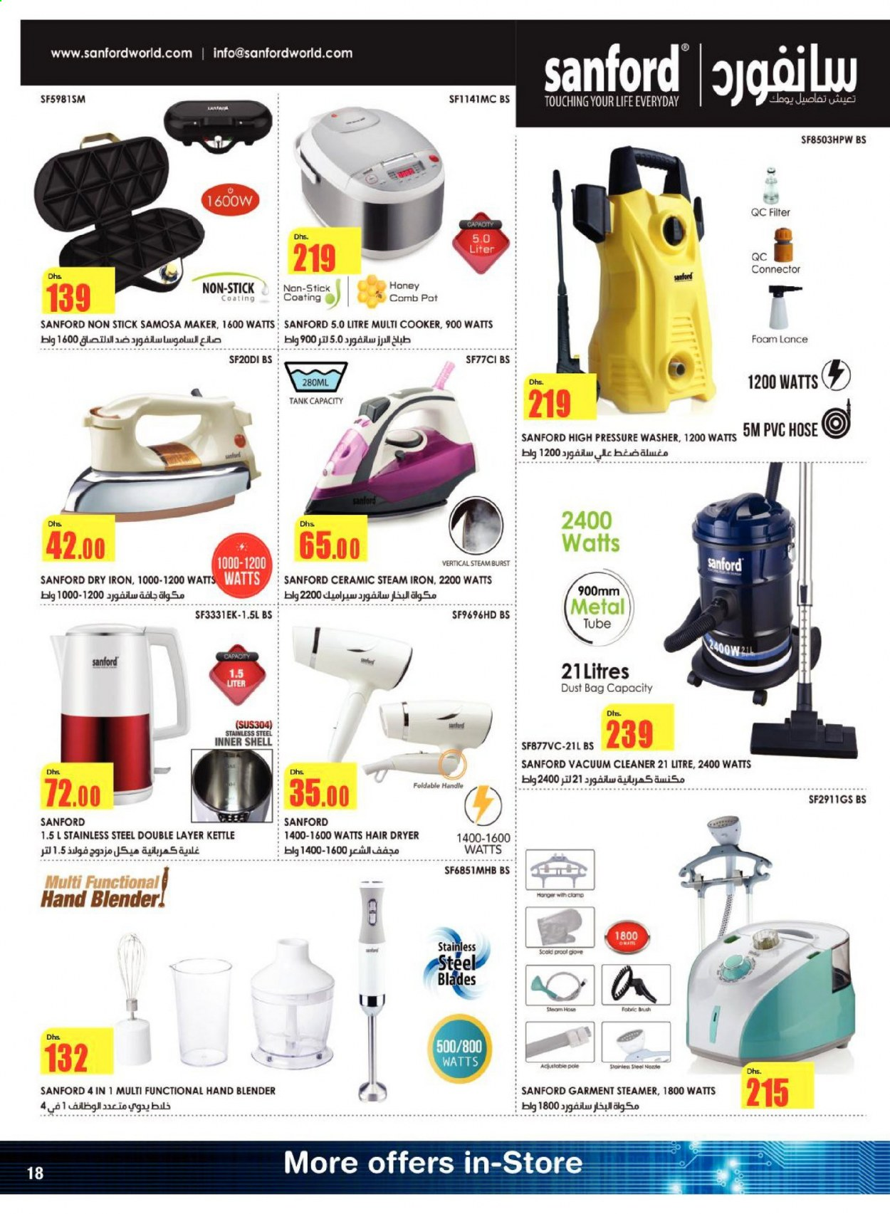 <retailer> - <MM/DD/YYYY - MM/DD/YYYY> - Sales products - ,<products from flyers>. Page 18