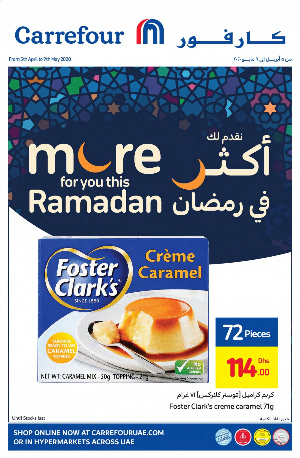 Carrefour offer  - 05/04/2020 - 09/05/2020. Page 1.