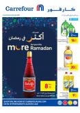 Carrefour offer  - 05/04/2020 - 15/04/2020.