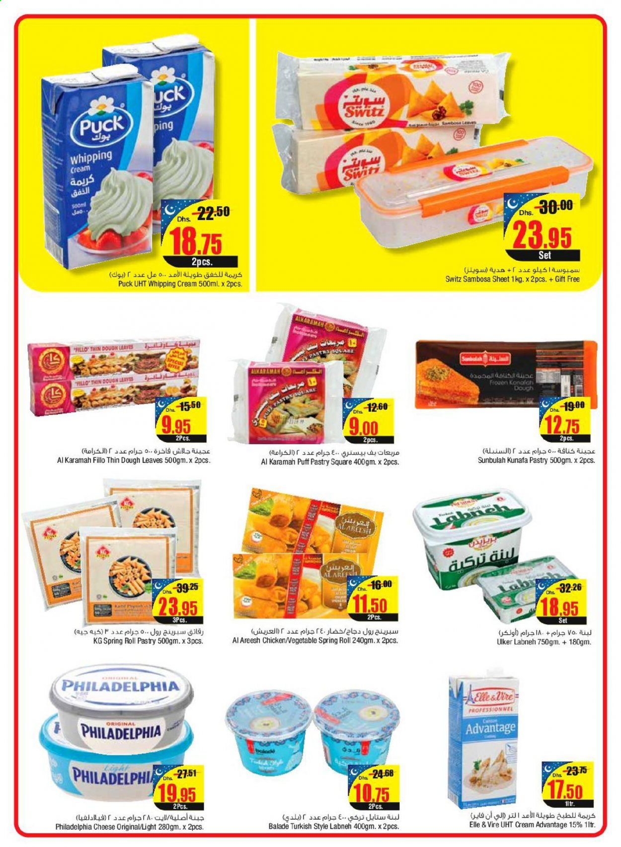 <retailer> - <MM/DD/YYYY - MM/DD/YYYY> - Sales products - ,<products from flyers>. Page 26