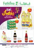 Fathima offer  - 16/04/2020 - 18/04/2020.