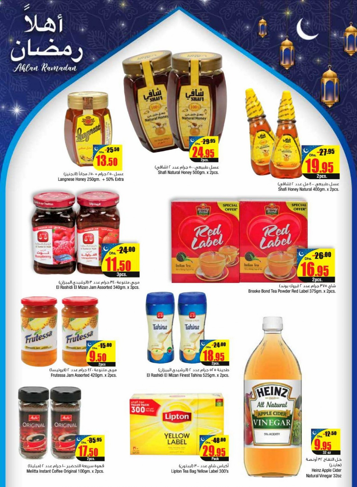 <retailer> - <MM/DD/YYYY - MM/DD/YYYY> - Sales products - ,<products from flyers>. Page 12
