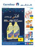 Carrefour offer  - 30/04/2020 - 09/05/2020.