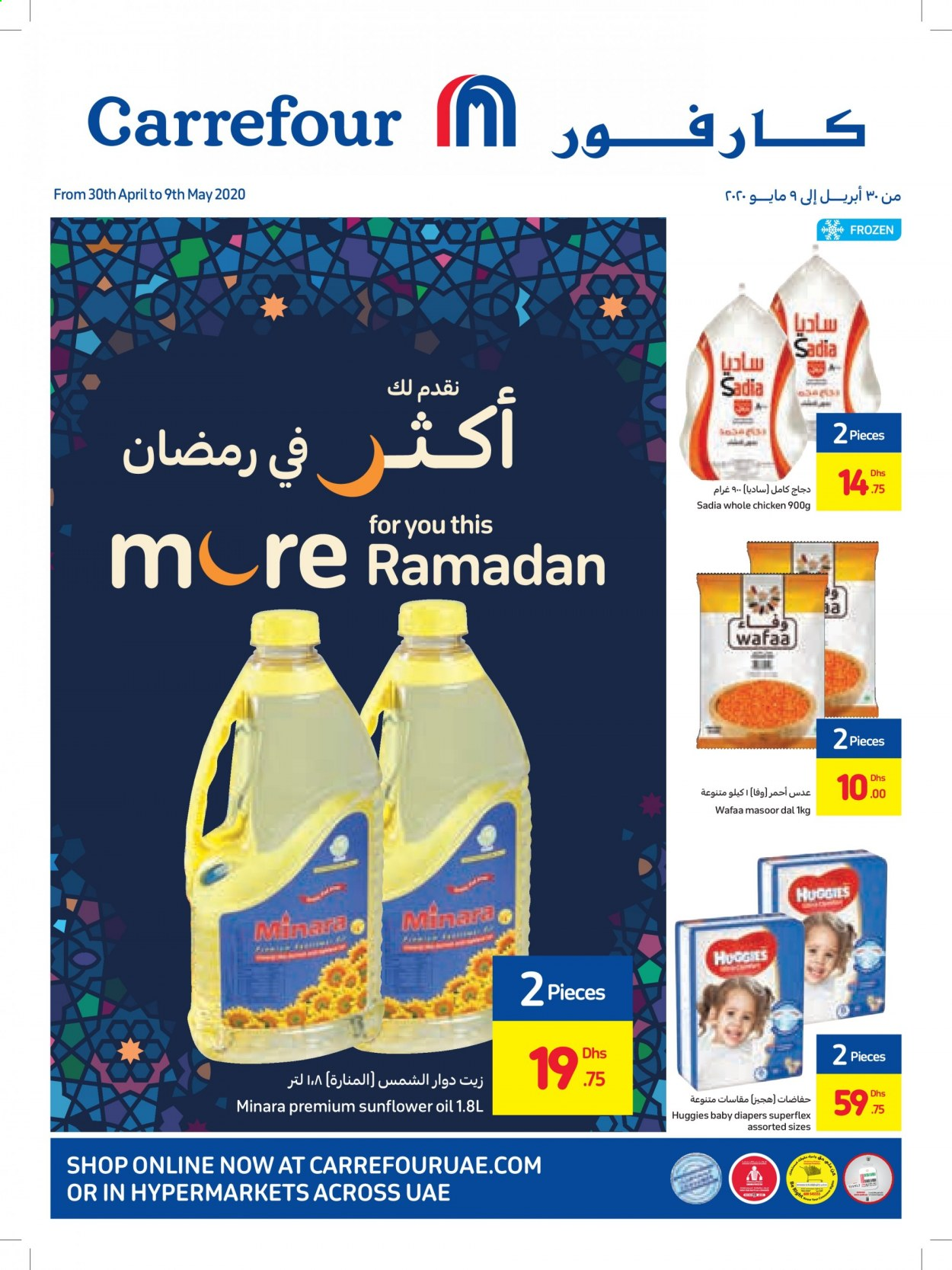 Carrefour offer  - 30/04/2020 - 09/05/2020. Page 1.