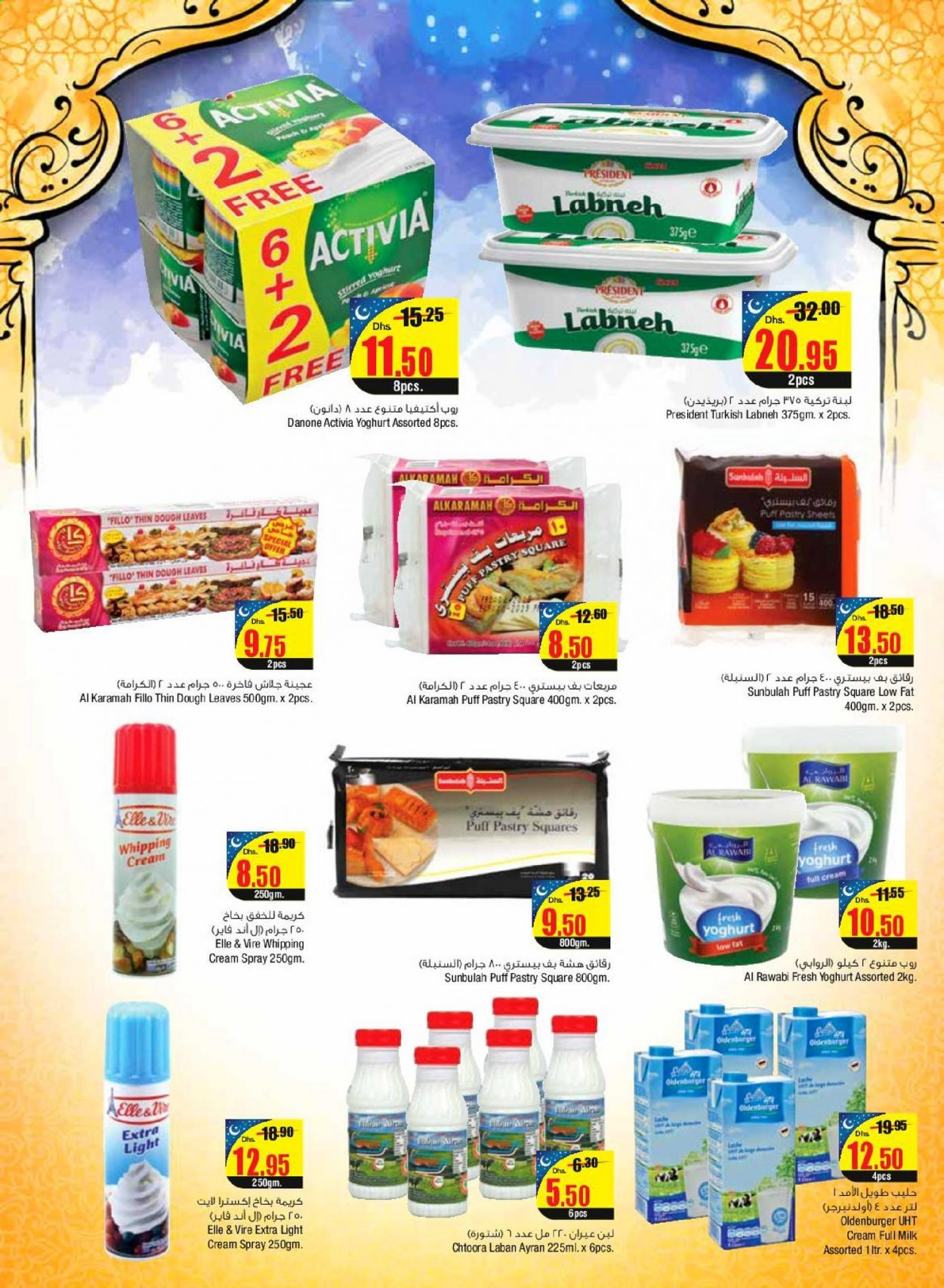 <retailer> - <MM/DD/YYYY - MM/DD/YYYY> - Sales products - ,<products from flyers>. Page 20