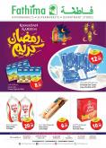 Fathima offer  - 30/04/2020 - 02/05/2020.