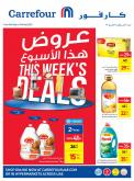 Carrefour offer  - 10/05/2020 - 17/05/2020.