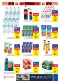 Carrefour offer  - 18/05/2020 - 27/05/2020.