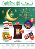 Fathima offer  - 20/05/2020 - 24/05/2020.