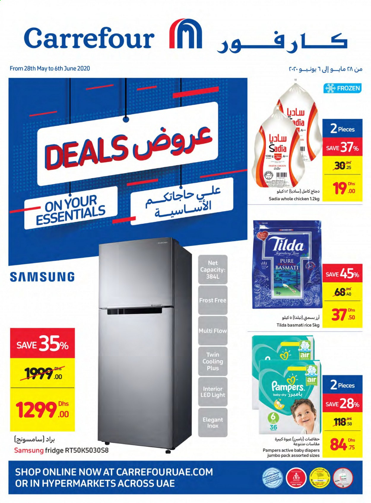 Carrefour offer  - 28/05/2020 - 06/06/2020. Page 1.