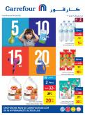 Carrefour offer  - 07/06/2020 - 17/06/2020.