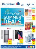 Carrefour offer  - 18/06/2020 - 28/06/2020.
