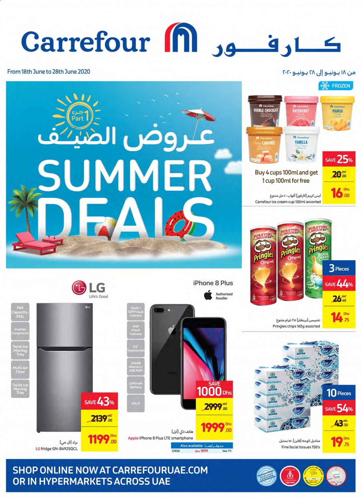 Carrefour offer  - 18/06/2020 - 28/06/2020. Page 1.