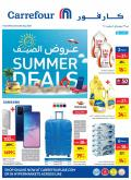 Carrefour offer  - 29/06/2020 - 08/07/2020.