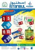 Istanbul Supermarket offer  - 09/07/2020 - 11/07/2020.