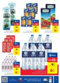 Carrefour offer  - 09/07/2020 - 15/07/2020.