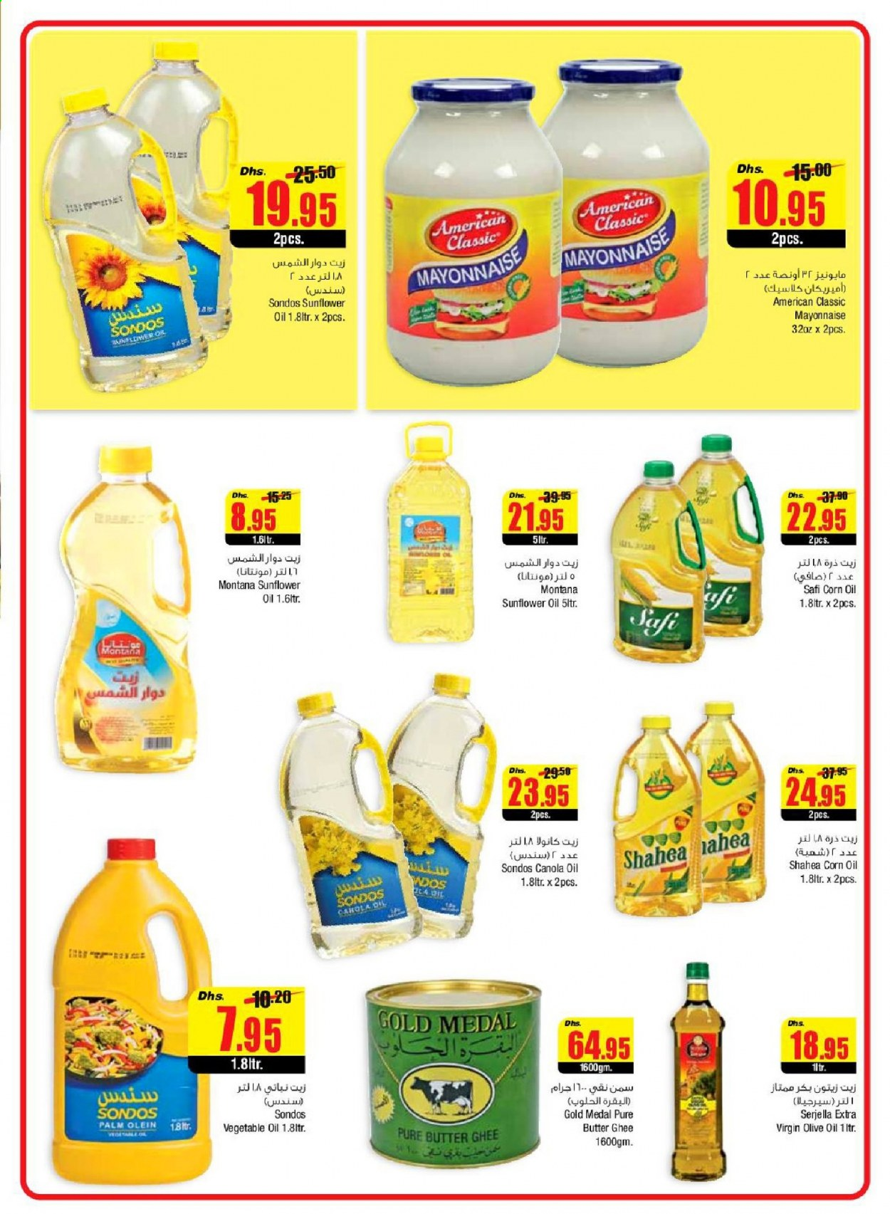 <retailer> - <MM/DD/YYYY - MM/DD/YYYY> - Sales products - ,<products from flyers>. Page 31