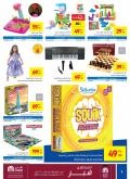 Carrefour offer  - 23/07/2020 - 01/08/2020.