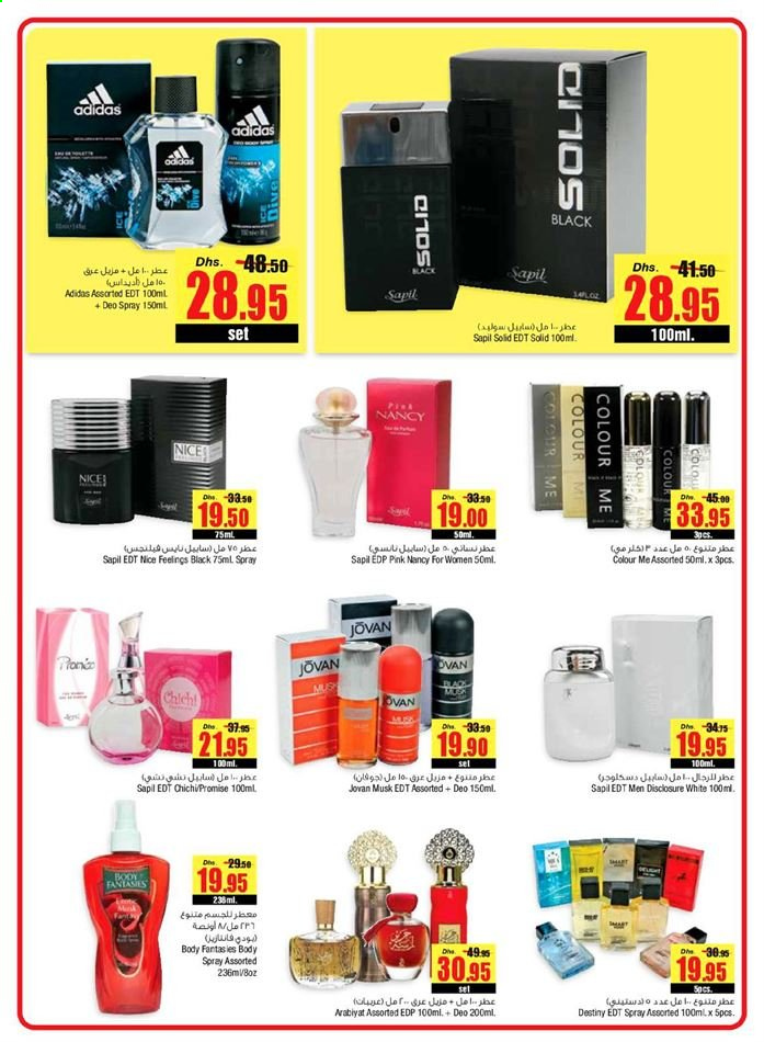 <retailer> - <MM/DD/YYYY - MM/DD/YYYY> - Sales products - ,<products from flyers>. Page 24