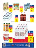 Carrefour offer  - 02/08/2020 - 11/08/2020.