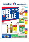 Carrefour offer  - 03/08/2020 - 11/08/2020.