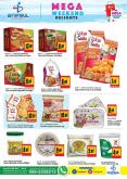 Istanbul Supermarket offer  - 13/08/2020 - 15/08/2020.