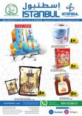 Istanbul Supermarket offer  - 17/08/2020 - 18/08/2020.